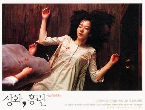 Su-mi on the floor