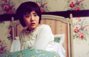 Su-yeon