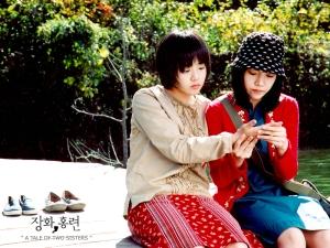 Su-yeons hands