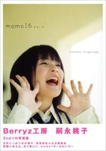 Momo16 - Momoiro - Photo Book