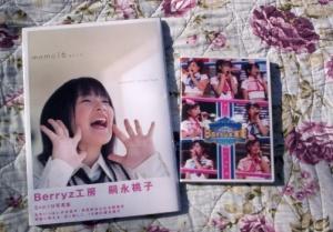 Momo 16 PB and Berryz Koubou DVD