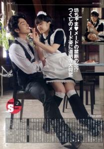 Hana_yori_dango_66