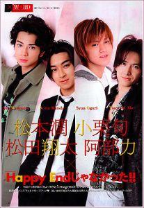 Hana_yori_dango_131