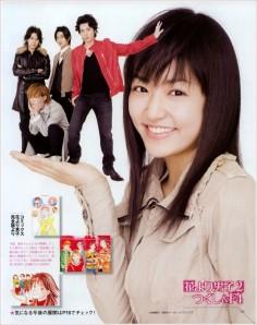 Hana_yori_dango_135