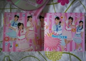 Berryz Koubou 4th album - Booklet