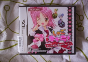 Shugo Chara DS game - Cover
