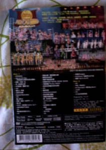 Hello Project 2007 Summer 10th Anniversary Concert - Back