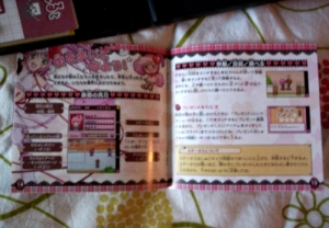 Shugo Chara DS Game - Booklet3