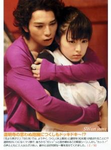 Hana_yori_dango_138