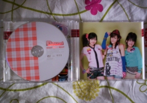 Buono 3rd Single - Inside2