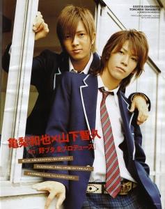 Nobuta_wo_produce_57