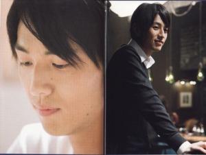 Innocent love yujin