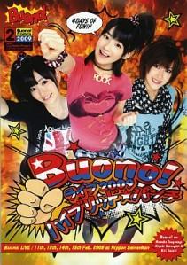 Buono_concert_tour_2009_01_t