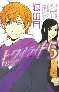 Twilight volume 5 (new moon)