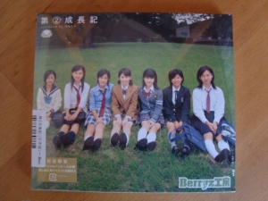 Ponyo DVD + Berryz Concert og CD 002