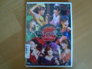 Ponyo DVD + Berryz Concert og CD 006
