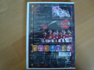 Ponyo DVD + Berryz Concert og CD 007