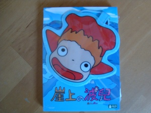 Ponyo DVD + Berryz Concert og CD 004