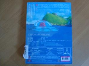 Ponyo DVD + Berryz Concert og CD 005