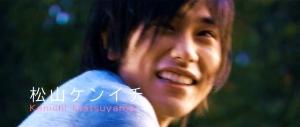 James Larkin/ Yuji Miwa