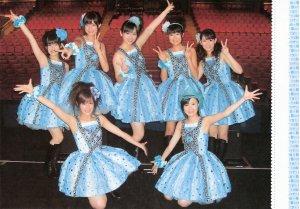 Berryz Kamen Concert