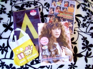 ~Yesasia  goodies~ xD ***'