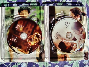 """Hear Me"" DVD Discs"