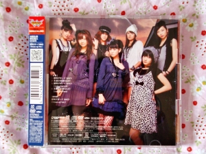 Berryz工房: Otakebi Boy Wao!/Tomodachi wa Tomodachi Nanda! (Limited A) Back Cover