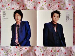 Aiba & Ohno