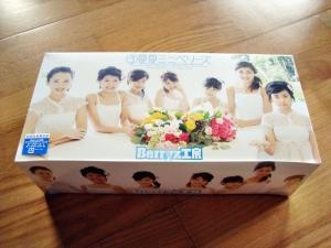 Berryz工房: 3 Natsu Natsu Mini Berryz (Limited Edition)