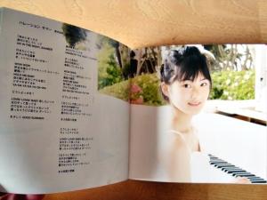 Berryz工房: 3 Natsu Natsu Mini Berryz Booklet