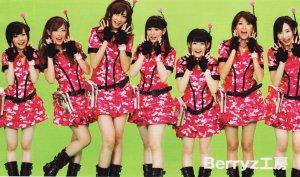 Berryz WAO!