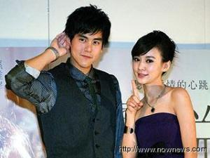 Eddie Peng and Ivy Chen
