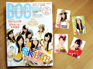 B.O.G. Big One Girls file 2 (MARCH 2010)