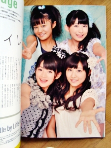 S/mileage in BIG ONE GIRLS~