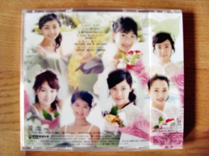 Berryz工房: 3 Natsu Natsu Mini Berryz Back Cover