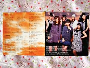 Berryz工房: Otakebi Boy Wao!/Tomodachi wa Tomodachi Nanda! Lyrics