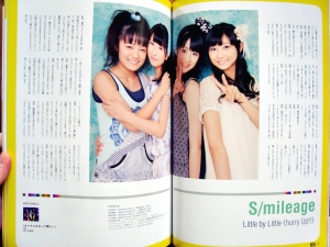 S/mileage in BIG ONE GIRLS