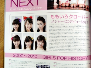 Momoiro Clover (ももいろ クロバー) in BIG ONE GIRLS