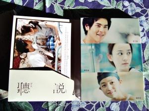 Open DVD