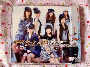 Berryz工房: Otakebi Boy Wao!/Tomodachi wa Tomodachi Nanda! (Limited A) Cover