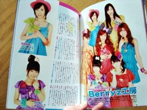 Berryz in ヤ ンヤ ン
