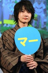 Kamiki Ryunosuke at 'Summer Wars' premiere