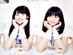 Maeda Yuuka and Dawa Ayaka
