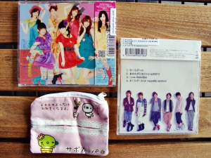 Berryz工房: 6th Otakebi Album, NewS: Sakura Girl (single)