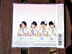 S/mileage: 夢見る 15歳 (Limited A Edition)