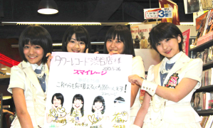 S/mileage showing their signatured poster