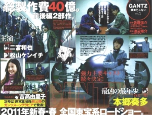 Gantz Magazine Scan