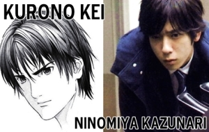 Ninomiya Kazunari as Kurono Kei