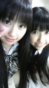 Ayaka and Shiori